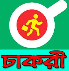 Community Bank Bangladesh Ltd এ নিয়োগ বিজ্ঞপ্তি।