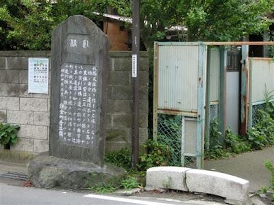 鎌倉十橋・乱橋
