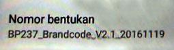 Brandcode B11 firmware