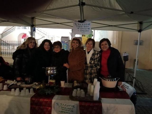Με ζεστό κρασί ο Πολιτιστικός Σύλλογος Γυναικών Πυργέλας συμμετείχε στο Χριστουγεννιάτικο γλέντι στο Άργος