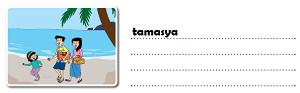 tamasya www.simplenews.me