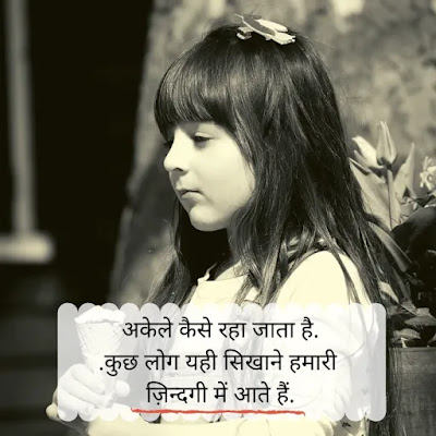 sad girl dp instagram, whatsapp dp for girls, alone dp for girls, sad dp with quotes, broken heart dp for girls