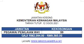 Jawatan Kosong Kementerian Kewangan ~ GAJI RM2,094 - RM9,585 ~ Tutup 12 Ogos 2021
