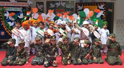 Students during Independence Day celebrations at BCM Kindergarten