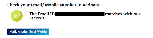 How to verify your Email Id in Aadhaar?