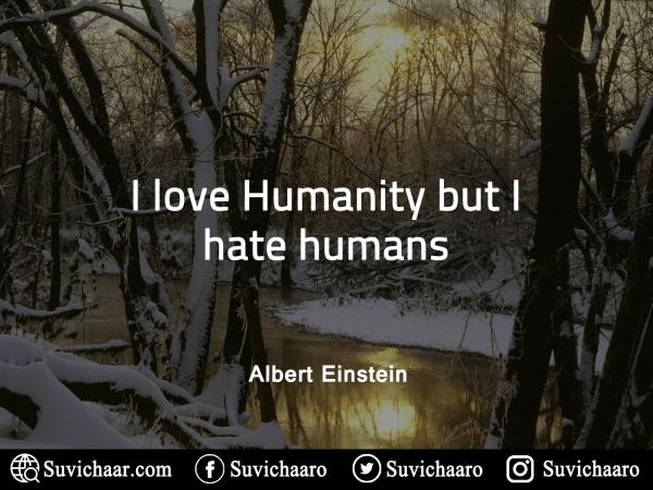 I-Love-Humanity-But-I-Hate-Humansalbert-Einstein-Quotes-www.suvichaar.com
