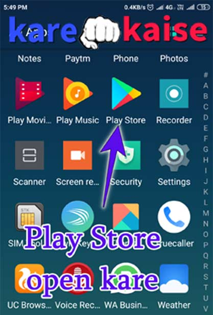 play-store-open-kare