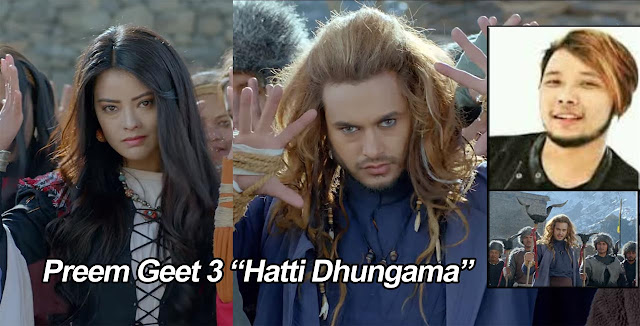 Nepali Movie PREM GEET 3 (a Forbidden Lovestory) - Hatti Dhungama