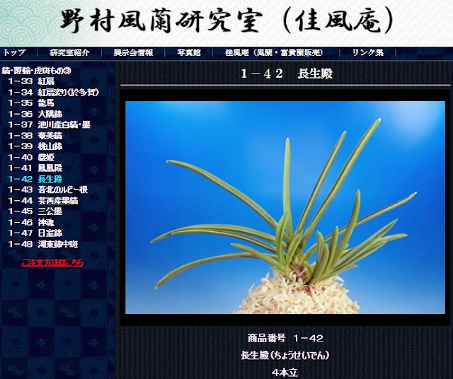 http://www.fuuran.jp/1-42.html