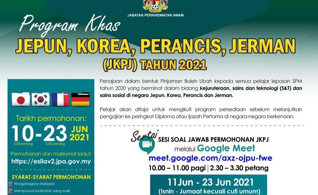 Permohonan Biasiswa JKPJ JPA 2021 Online (Semakan Keputusan)
