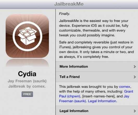 Download TinyUmbrella To Save SHSH On iPad 2 To iOS 4.3.3 Before Jailbreak Launch