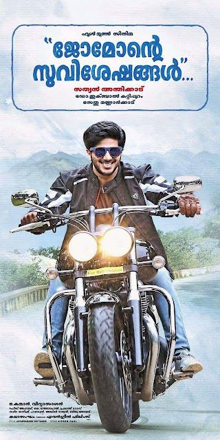 Jomonte Suvisheshangal Malayalam Movie posters