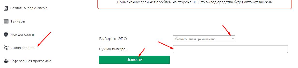 Регистрация в Advolix 4