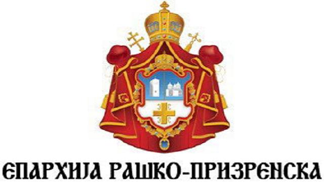 Апел Епархије рашко-призренске поводом најновијих поплава на простору Косова и Метохије