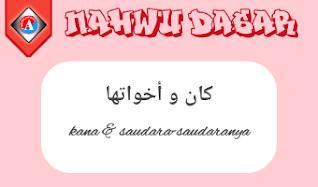 kana wa akhawatuha