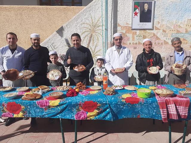 مدرسة غرداية الجزائر السنة الأمازيغية 2970 yennayer ghardaia