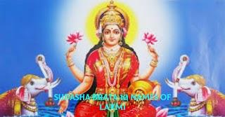 10 Names of Goddess Laxmi on Sudasha Brata in india
