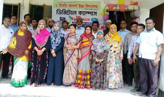 Shahrasti-inaugurated-the-Digital-Campus-at-Tamasha-Model-High-School