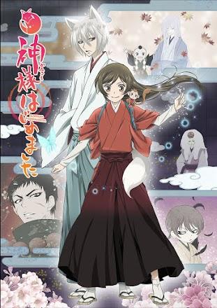 Kamisama Hajimemashita