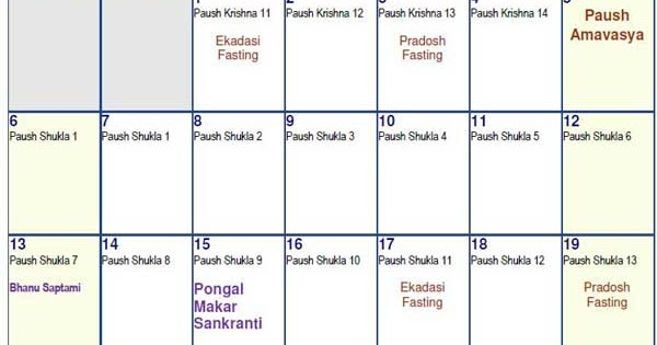 Hindu Calendar 2019 With Tithi In Pdf Download Hindu Calendar 2019
