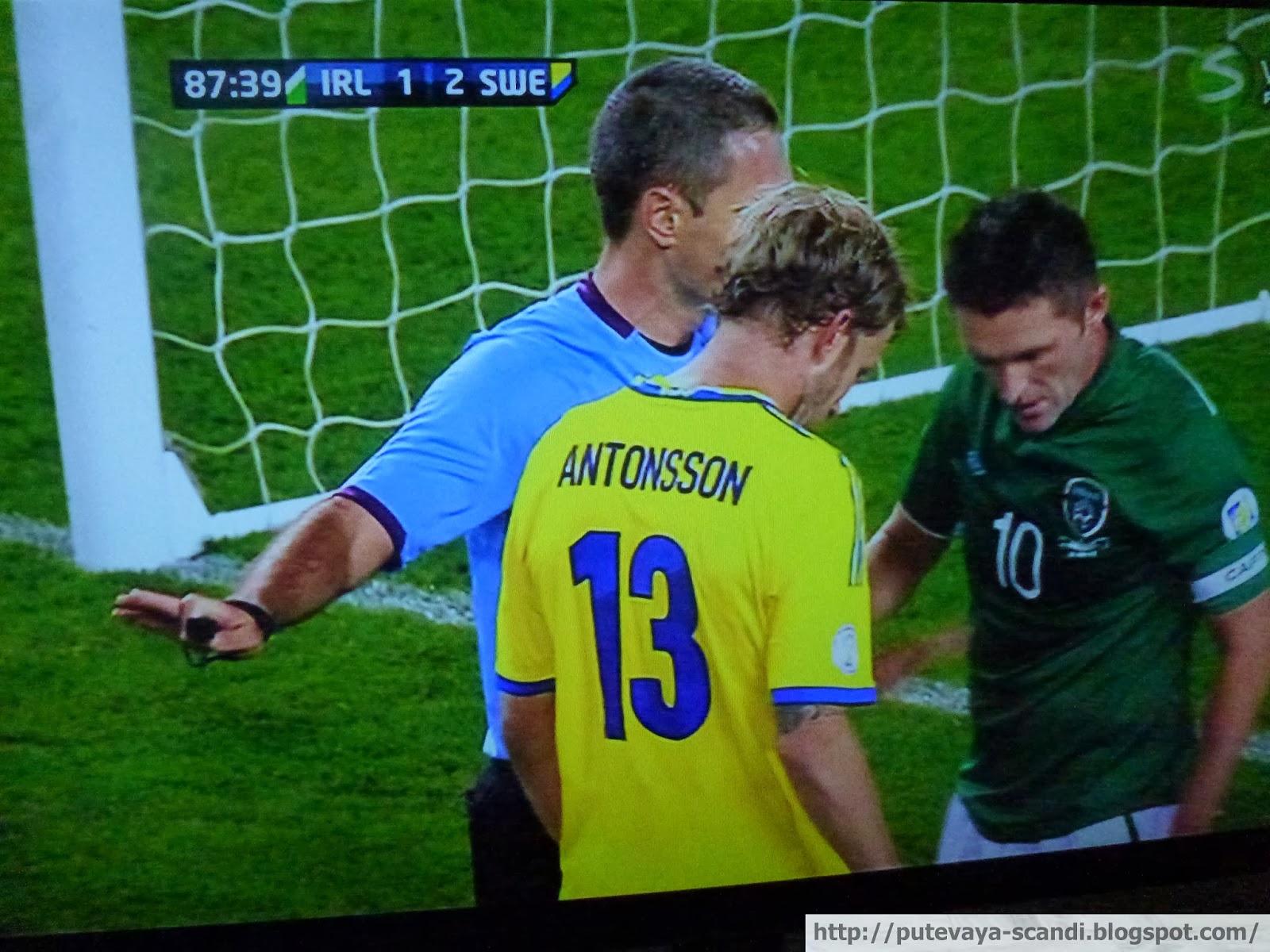 футбольный конфликт
