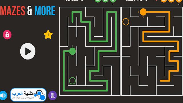 تحميل لعبة Mazes More