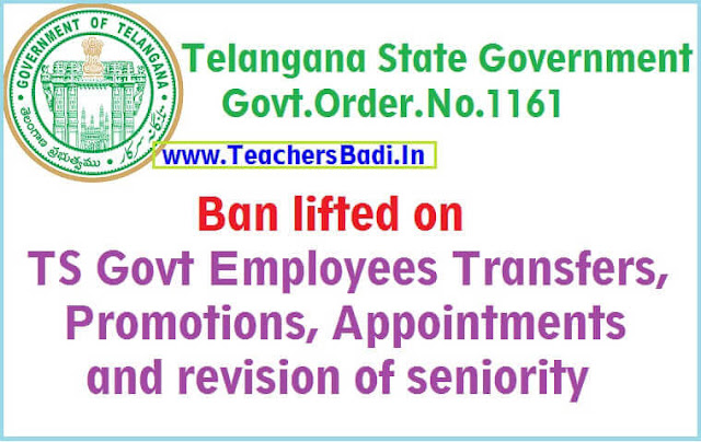TS Employees,Transfers,Promotions,Appointments