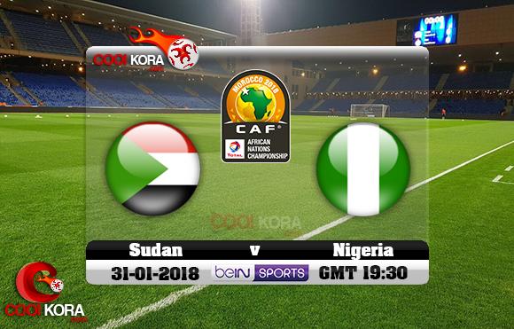 مشاهدة مباراة السودان ونيجيريا اليوم 31-1-2018 بطولة أفريقيا للاعبين المحليين