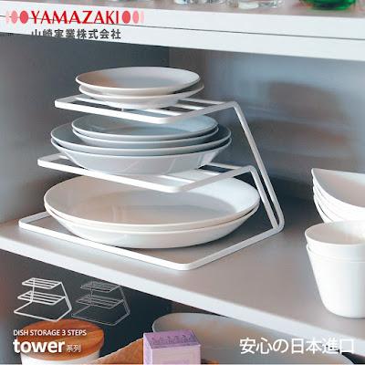 tower三層盤架(白) 山崎收納 Yamazaki 廚房收納 碗盤收納