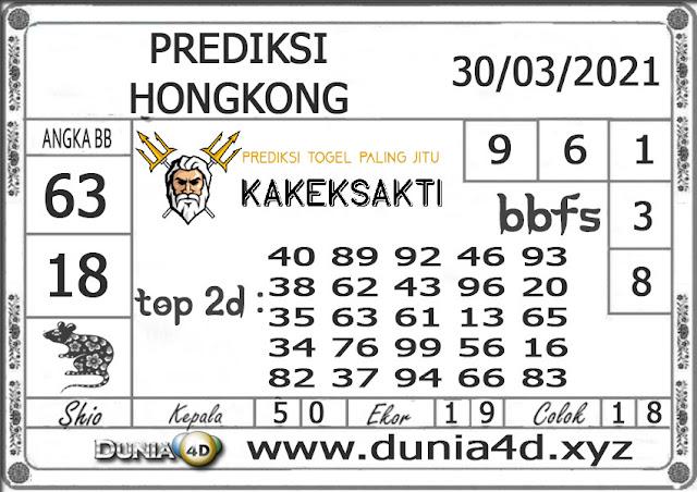 Prediksi Togel HONGKONG DUNIA4D 30 MARET 2021