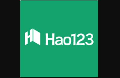 تحميل برنامج دليل المواقع hao123 من الموقع الرسمي