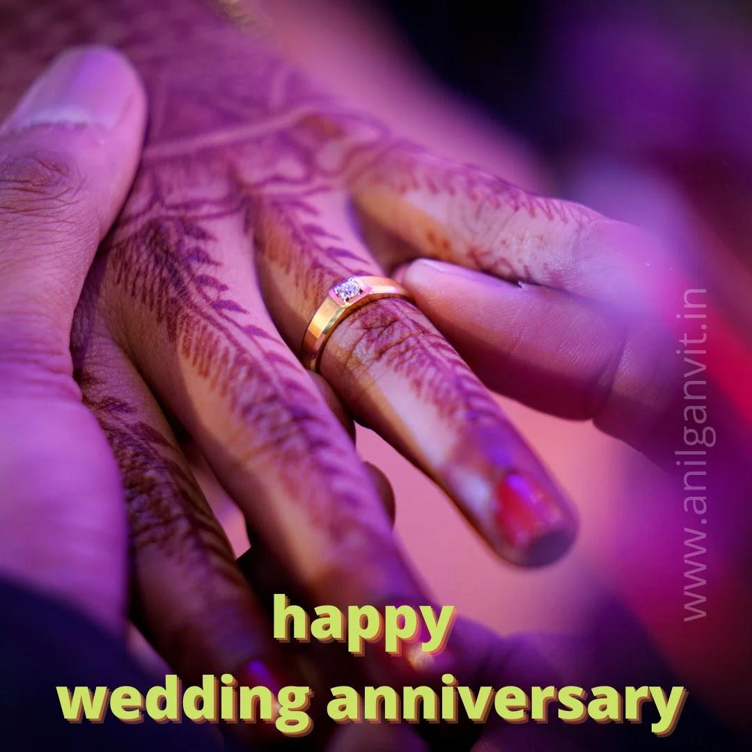 Wedding anniversary wishes in English-2