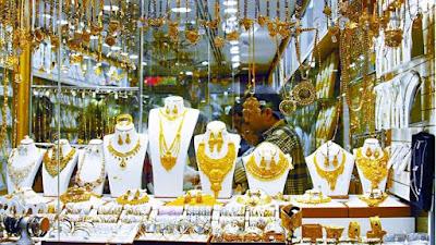 """""""الغرف التجارية"""": كورونا سبب ارتفاع أسعار الذهب.. و""""اللي قلبه جامد يشتري"""""""