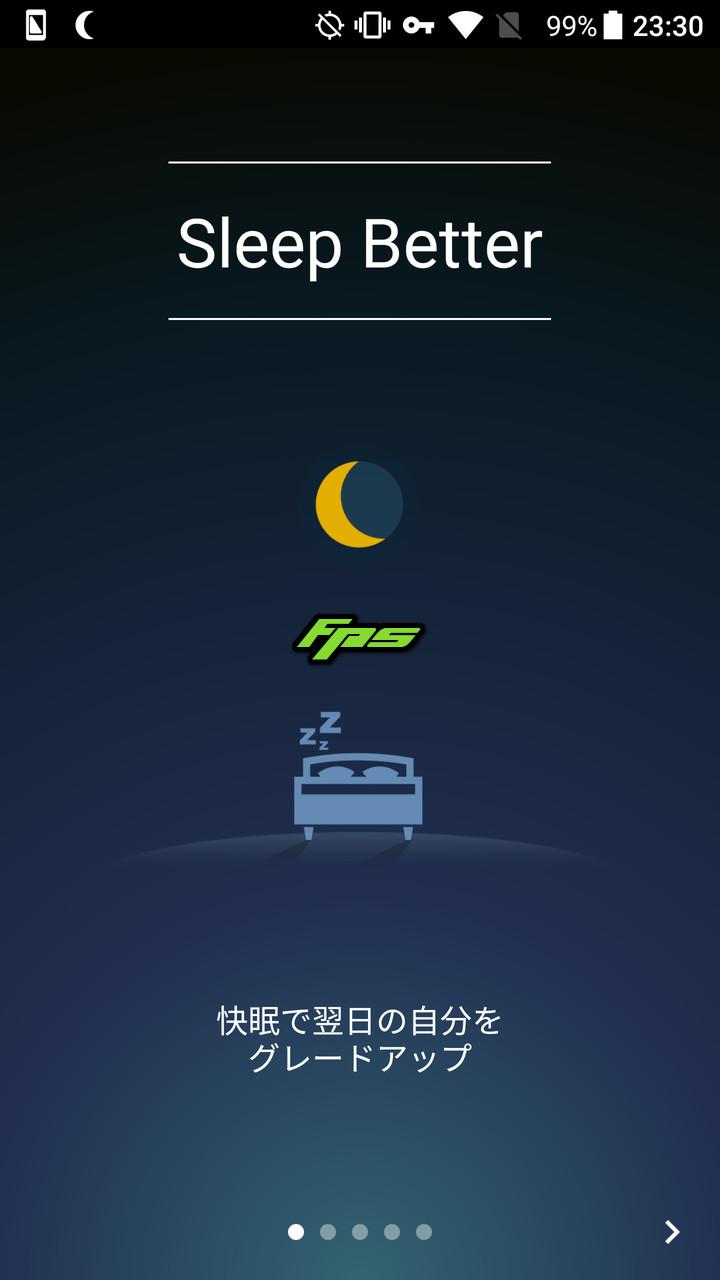 Runtastic Sleep Better 睡眠アプリ, 現在プロモコード入力でpro機能の ...