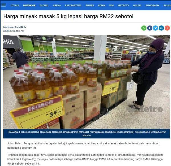 Harga Minyak Sawit 5kg lepasi Harga RM32 sebotol