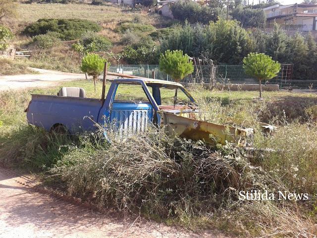 Απομάκρυνση εγκαταλελειμμένων οχημάτων από τους δρόμους