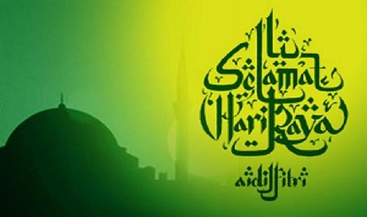 Komunikasi Lebaran Koleksi Gambar Kartu Ucapan Selamat Idul Fitri
