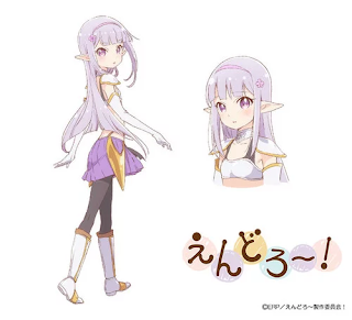 """Anime: Nuevo vídeo promocional de """"Endro~!"""" de Studio Gokumi"""