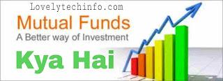 mutual fund kya
