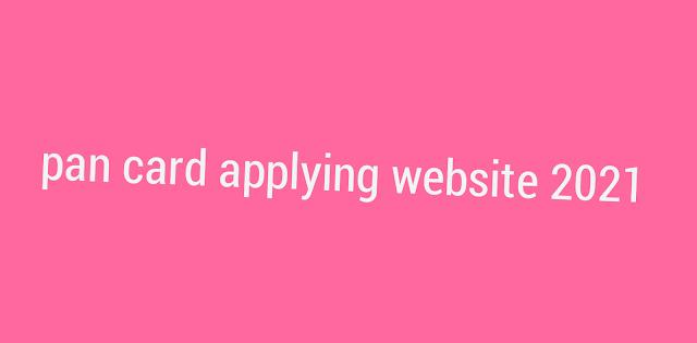 pan card applying website 2021