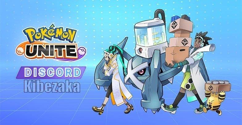 discord pokemon unite indonesia gabung