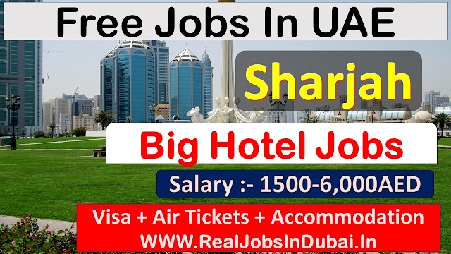 Al Bait Hotel Jobs In Sharjah UAE 2021