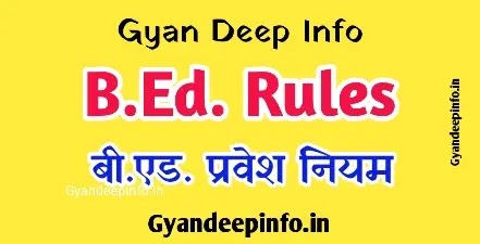 B.Ed. Admisssion Rules RSK Madhya Pradesh