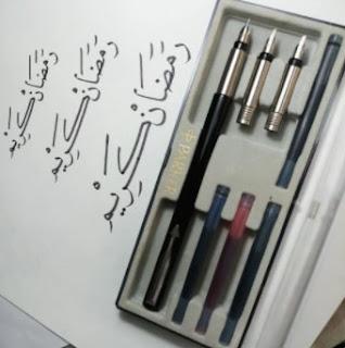 Pena Kaligrafi Parker