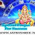 Special Poojas For Success