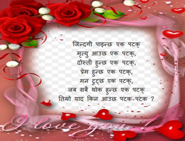 Nepali LOve Quotes_1