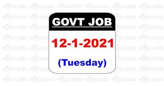 today govt jobs 12 jan 2020