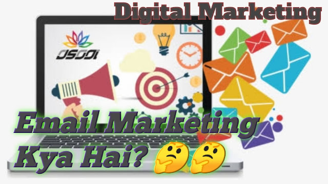 email-marketing-kya-hai,email-marketing-in-hindi