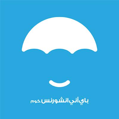 شركة تأمين اماراتية - شركة ناشئة باي أني انشورنس buyanyinsurance -سوق التأمين