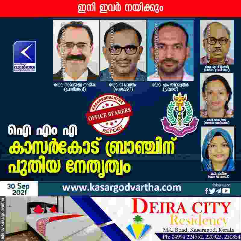 New office bearers for IMA Kasaragod branch